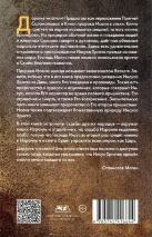 ВЕТХИЙ ЗАВЕТ В СТИХАХ. Книга Притчей Соломоновых. Книга пророка Исаии. Станисла Маген