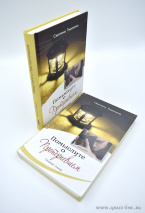 ПОМЫСЛИТЕ О ПРЕТЕРПЕВШЕМ. Сборник стихов. Светлана Тимохина