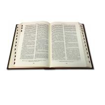 БИБЛИЯ ЭЛИТНАЯ. Большой формат, с филигранью, топазы. Ручная работа, натуральная кожа, эксклюзивный дизайн /подарочное издание/