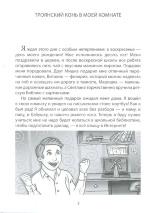 ДЕНЬ ДОБРОТЫ. Елена Шустрякова