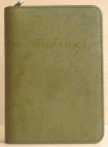 ЧЕХОЛ НА БИБЛИЮ. Оливковый цвет, кож. зам. полиуретан, пластик, молния /разные размеры/