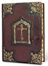 БИБЛИЯ ЭЛИТНАЯ. Большой формат, с художественным литьем. Ручная работа, натуральная кожа, эксклюзивный дизайн /подарочное издание/