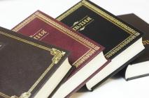 БИБЛИЯ 043 Вишневая, золотая рамка, пар. места в середине, словарь /125х175 мм/