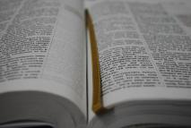 НОВАЯ УЧЕБНАЯ БИБЛИЯ ТОМПСОНА