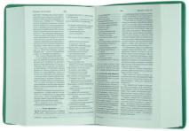 СВЯЩЕННОЕ ПИСАНИЕ. Смысловой перевод Таурата, Книги Пророков, Забура и Инжила. Цветные карты /малый формат/