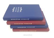 ДОЛИНА ВИДЕНИЯ. Сборник пуританских молитв и духовных размышлений /2-е издание, синий и бордовый цвет/