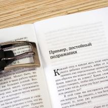 РОДИТЕЛИ И ДЕТИ - МОМЕНТ ИСТИНЫ. Марк Финли и Стивен Мосли