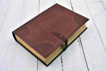 БИБЛИЯ ЭЛИТНАЯ. Большой формат, коричневый цвет, ручная работа, золотой обрез, натуральная кожа, эксклюзивный дизайн /подарочное издание/