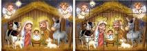 """Пазл деревянный """"РОЖДЕСТВО ИИСУСА"""". /ангелы/ 60 элементов /ПДБ-12/"""