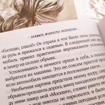 ПСАЛОМ ИЛИ СИГАРЕТА? Геннадий Осипчук