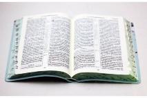 БИБЛИЯ 055 TI Зеленая, с цветами, парал. места, зеленый срез, индексы /150х200/