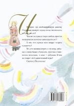 ПОЛЛИАННА. Элинор Портер. Рисунки А. Слепкова