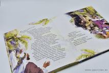 ИСТОРИЯ ПАСХИ. С цветными иллюстрациями. Кристофер Дойл и Джон Хейсом