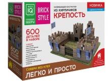 """Конструктор из кирпичиков Brick Style от Master IQ """"КРЕПОСТЬ"""" /600 деталей/"""