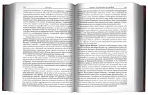 ЭЛЛАДА: Очерки и картины Древней Греции. Вильгельм Вегнер