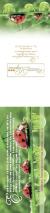 Закладка двойная на магните 4x10: Настойчивость