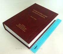 ТОЛКОВАНИЕ КНИГ ВЕТХОГО ЗАВЕТА. Псалмы - книги Соломона. Мэтью Генри