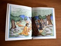 СУНДУЧОК СОКРОВИЩ. Иисус остался один. Книга-малютка. Цветные иллюстрации