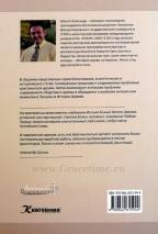 ЦЕРКОВЬ ПРОШЛОГО И НАСТОЯЩЕГО. Александр Шульга