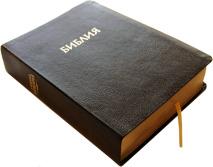 УЧЕБНАЯ БИБЛИЯ С КОММЕНТАРИЯМИ ДЖОНА МАК-АРТУРА. Натуральная кожа, золотой срез, закладка, цветные карты. Ручная работа