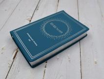 БИБЛИЯ 052 (Е11) Бирюзовый, солнце, серебристый обрез, две закладки /120х190/