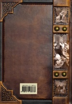 БИБЛИЯ. Ветхий Завет и Новый Завет. С иллюстрациями Гюстава Доре