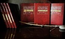 ТОЛКОВАНИЕ КНИГ НОВОГО ЗАВЕТА: Филиппийцам. Джон Мак-Артур