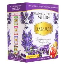 """Набор для изготовления парфюмерного мыла Master IQ """"ЛАВАНДА"""""""
