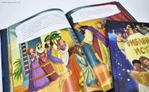 БИБЛЕЙСКИЕ ИСТОРИИ НА НОЧЬ. Лучший способ завершить день. Ванесса Керрол и Фабьяно Фьерин