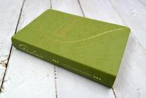 БИБЛИЯ 057 TI (С8) Зеленый, сердце, индексы, золотистый обрез, две закладки /120х190/