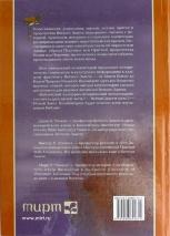 БИБЛЕЙСКИЙ КУЛЬТУРНО-ИСТОРИЧЕСКИЙ КОММЕНТАРИЙ. Часть 1. Ветхий Завет. Джон Уолтон