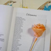 И ПОВСЮДУ С НАМИ БОГ. Сборник стихов современных христианских поэтов