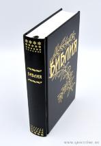 БИБЛИЯ ГЕЦЕ 053 Черная, цветные карты, прошитая, с веточкой, две закладки /140х210/