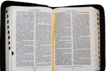 БИБЛИЯ 047 DC Z TI Зеленая, неканоническая, синодальный перевод, зол. обрез, индексы, молния /120х165/