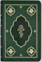 БИБЛИЯ 045 DC Зеленая, неканоническая, синодальный перевод, кожа, зол. обрез, закладка /120х165/