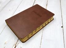 БИБЛИЯ 057 TI (С11) Светло-коричневый, классика, индексы, золотистый обрез, две закладки /120х190/