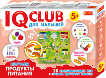 """IQ CLUB для малышей """"Изучаем продукты питания"""". 20 развивающих игр + правила здорового питания"""
