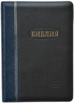 Библия 075 ZTI Сине-серая, вертикальный орнамент, индексы, серебристый срез, кожа, закладки, словарь /175х250/