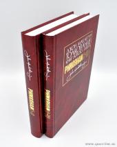 ТОЛКОВАНИЕ КНИГ НОВОГО ЗАВЕТА: Римлянам 1-8. Джон Мак-Артур