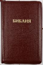 БИБЛИЯ 057 ZTI (B6) Бордовый, классика, кожа, молния, индексы, золотистый обрез, две закладки /120х190/