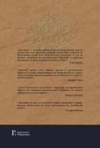 СИСТЕМАТИЧЕСКОЕ БОГОСЛОВИЕ. Луи Беркхов /новое издание/