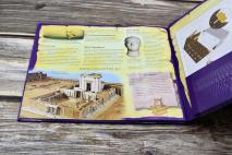 ХРАМ СОЛОМОНА. Пособие для изучения Библии