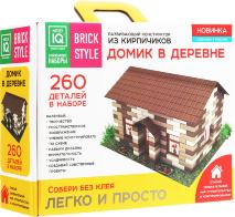 "Конструктор из кирпичиков Brick Style от Master IQ ""ДОМИК В ДЕРЕВНЕ"" /260 деталей/"