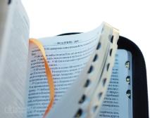 БИБЛИЯ 047 YZTI Белый цвет, молния, индексы, экокожа, золотой срез, закладка, словарь /185х95/