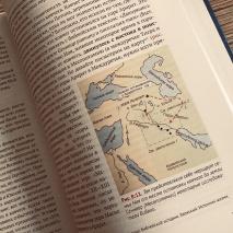 СОТВОРЕНИЕ ЧЕЛОВЕКА. Библейская концепция в сопоставлении с данными науки. Татьяна Угарова