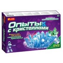Опыты с кристаллами. Набор для эксперементов + DVD с видеоопытами. 10+