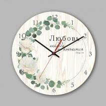 """Часы настенные из дерева: """"Любовь никогда не кончается"""""""