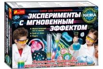 Эксперименты с мгновенным эффектом. Набор для эксперементов. 8+
