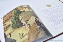 ПАНЧИНЕЛЛО И САМЫЙ ЛУЧШИЙ ПОДАРОК. С цветными иллюстрациями. Макс Лукадо