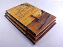 НЕ ПРОСТО ПЛОТНИК + Евангелие от Иоанна. Джош Макдауэлл